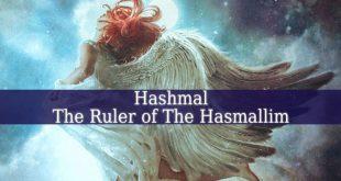 Hashmal Hashmallim